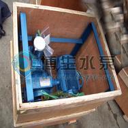 上海博生水泵牌JB-70型手摇、电动二用计量加油泵