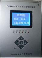 数字式多功能微机继电保护