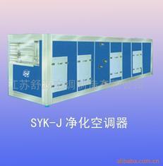SYK-J系列洁净医用空调机