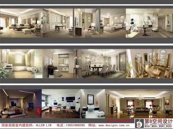 上海售楼处装修设计别墅样板房设计别墅装修设计样板