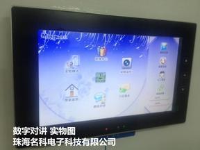 视频可视对讲系统,智能楼宇对讲门铃