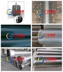 梯形丝滤水管、地温空调滤水管、镀锌滤水管