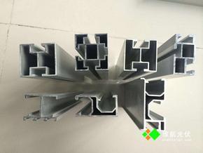 光伏支架铝型材