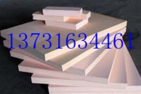 硬质酚醛保温板生产厂家