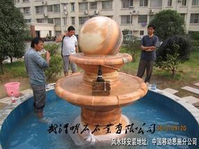 大理石风水球/恩施风水球/晚霞红风水球