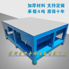 全钢制审模台,钢板审模台,铸铁审模台生产基地