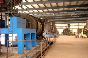 新型污泥烘干机将开启新的干燥里程碑