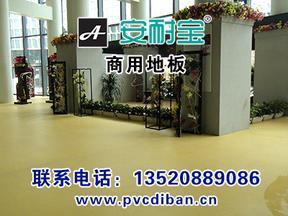 展会地毯  展览地毯 展览地毯价格