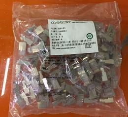 康普屏蔽水晶头6-569530-3