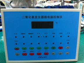 雄华二氧化氯发生装置控制器,二氧化氯发生控制器