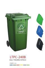 柳州环卫塑料垃圾桶