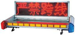 陕西西安批发 车载条屏|车载led显示屏|陕西蓝盾