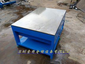 模具工作台,铸铁工作台,钢板工作台生产厂家