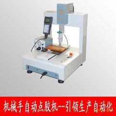 厂家专业生产自动点胶机