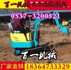 0.8吨小挖机 履带挖掘机 小型工程挖掘机