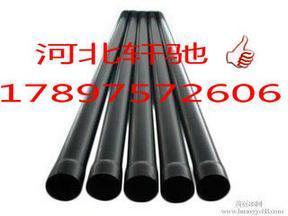 厂家供应150热浸塑钢管,里外全塑钢管价格