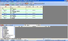 水利水电工程造价软件水利工程预算软件