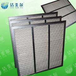 机房空调折叠式过滤器 金属边框折叠式过滤器 折叠式过滤器供应商 帆迈供