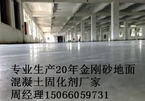 聊城国家环保检测合格的金刚砂耐磨材料