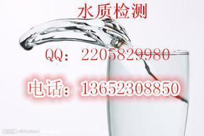深圳哪里可以检测水质