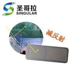 太阳能平板光伏玻璃AR减反增透镀膜液