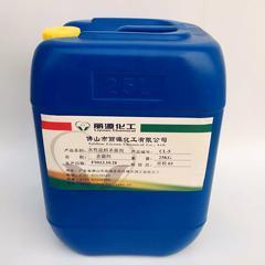 CL-5涂料杀菌剂 水性涂料防腐剂