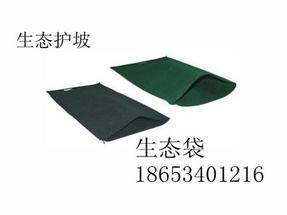 湖南郴州株洲生态袋护坡,郴州生态袋专供
