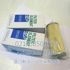 大生P-ULUMUH-0608-20U油滤芯过滤器
