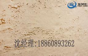 供应上海齐美洞石BDQMS 新型环保建材