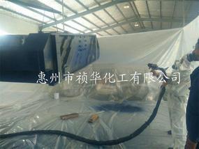 聚脲耐磨涂料用于矿山机械做耐磨防护
