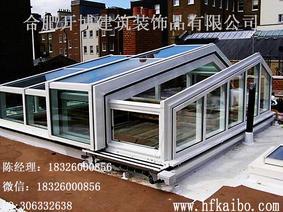 大型采光平移屋面、消防排烟采光顶、消防大型平移屋面