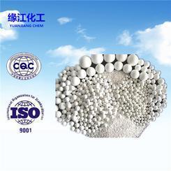 制氧制氮 干燥 脱水吸油剂 变压吸附分离用活性氧化铝球催化剂