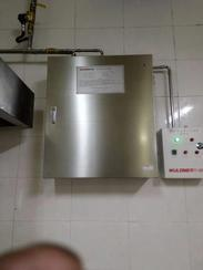 雾龙牌CMDS13-1型厨房自动灭火设备