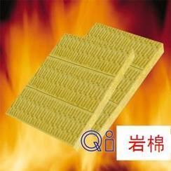 防火岩棉生产厂家