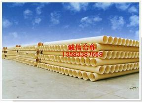 PVC双壁波纹管,PVC有孔双壁波纹管,生产PVC双壁波纹管,山东PVC双壁波纹管