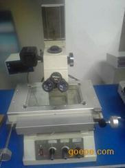 三丰(二手)工具显微镜MF-A1010 欧准特提供