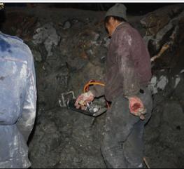 新型洞采稀土矿