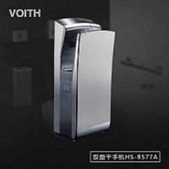 深圳购物广场喷气式干手器高速干手机报价自动烘手器HS-8577A