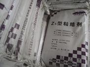 营口粘结剂价格 瓷砖胶泥15942891255谢经理