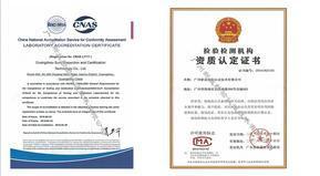 广州办理电子镇流器CCC认证