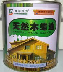 深圳园林木蜡油