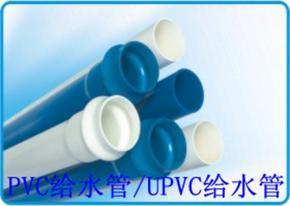 PVC给水管--联塑管道