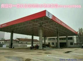 河南东一专业订做加油站檐口欢迎来电