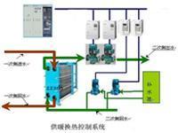 供暖换热监控系统