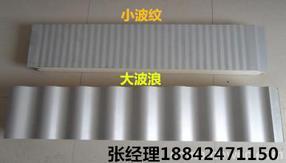 富拉尔基鸡西虎林聚氨酯夹芯板