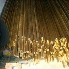 内孔1.3mm毛细铜管,H62黄铜毛细管,小直径铜管,高精无缝毛细铜管