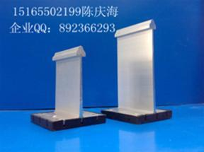铝镁锰板支座--铝合金支架