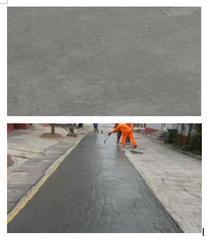 碳钢路面防滑养护涂料路面修复材料