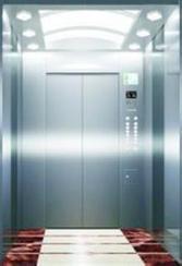 供应快意电梯-Metis- CR商用电梯