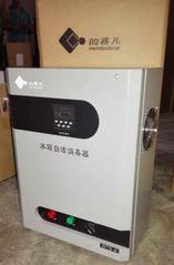 水箱自洁消毒器、杀菌消毒器、臭氧消毒器